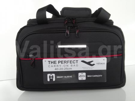 Η φωτογραφία αυτη μας δείχνει ποιά τσάντα μπορούμε να κρατήσουμε με διάσταση 35x20x20 cm κάτω από το κάθισμα μπροστά μας